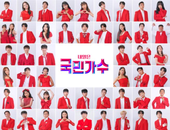 [트롯뉴스] 내일은국민가수 111팀 프로필 전격공개